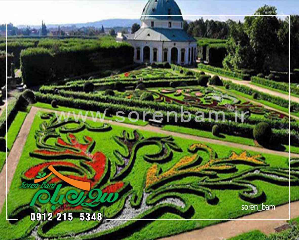 طراحی و اجرای انواع باغ