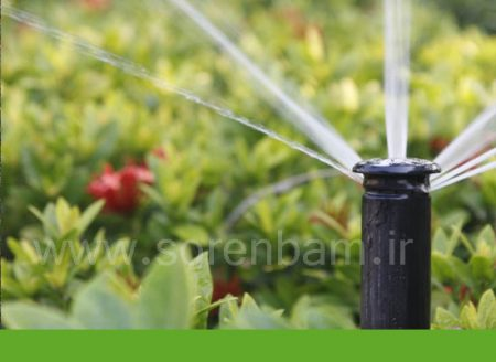 آبیاری قطره ای| آبیاری تحت فشار| آبیاری زمین زراعی