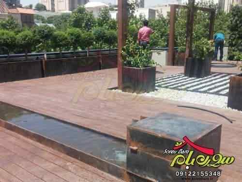 باغ بام سبز| سیستم متمرکز| سیستم گسترده