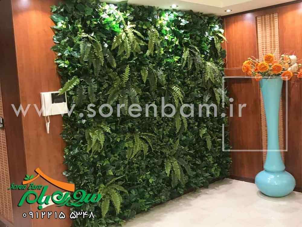 دیوار سبز مصنوعی فضای داخلی اداری