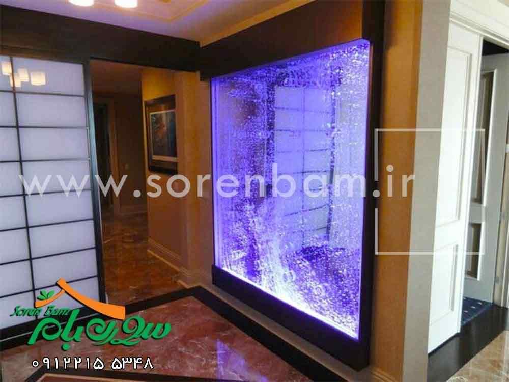 آبنما شیشه ای در فضای داخلی مطب