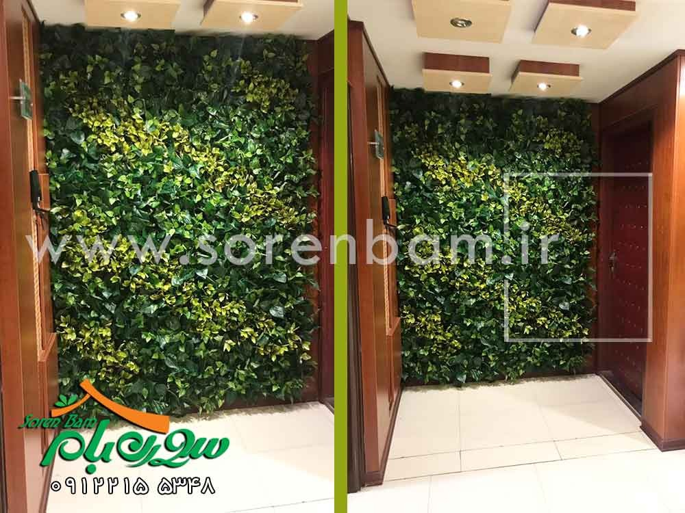 دیوار سبز مصنوعی پروژه مهر و ماه