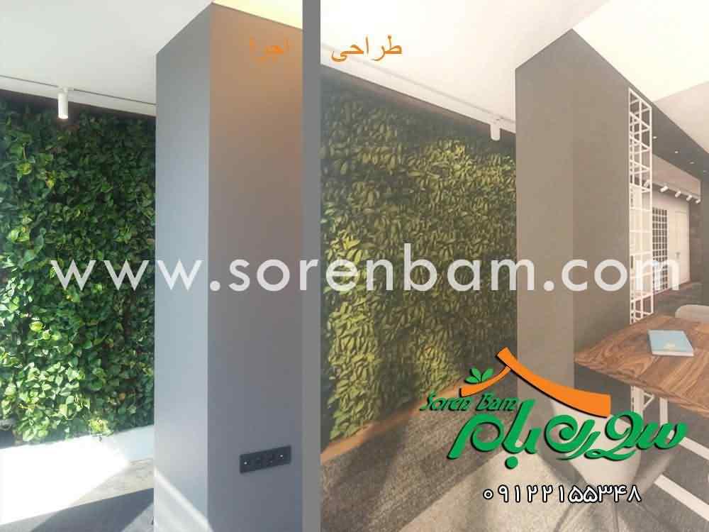 دیوار سبز چیست  دیوار سبز  دیوار زنده  پوشش سبز  گیاهان دیوار سبز