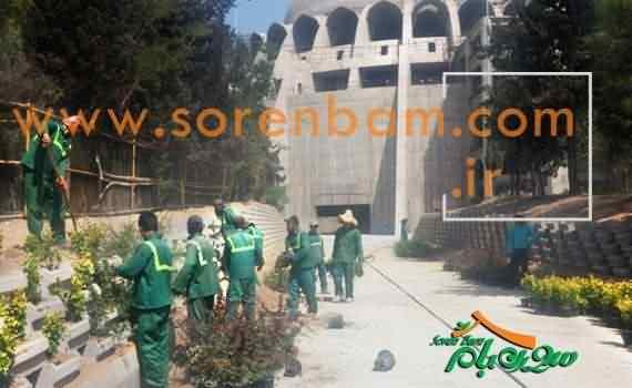 گلفوژ بتنی |فلاور باکس بتنی| مصلی امام خمینی تهران| دیوار سبز