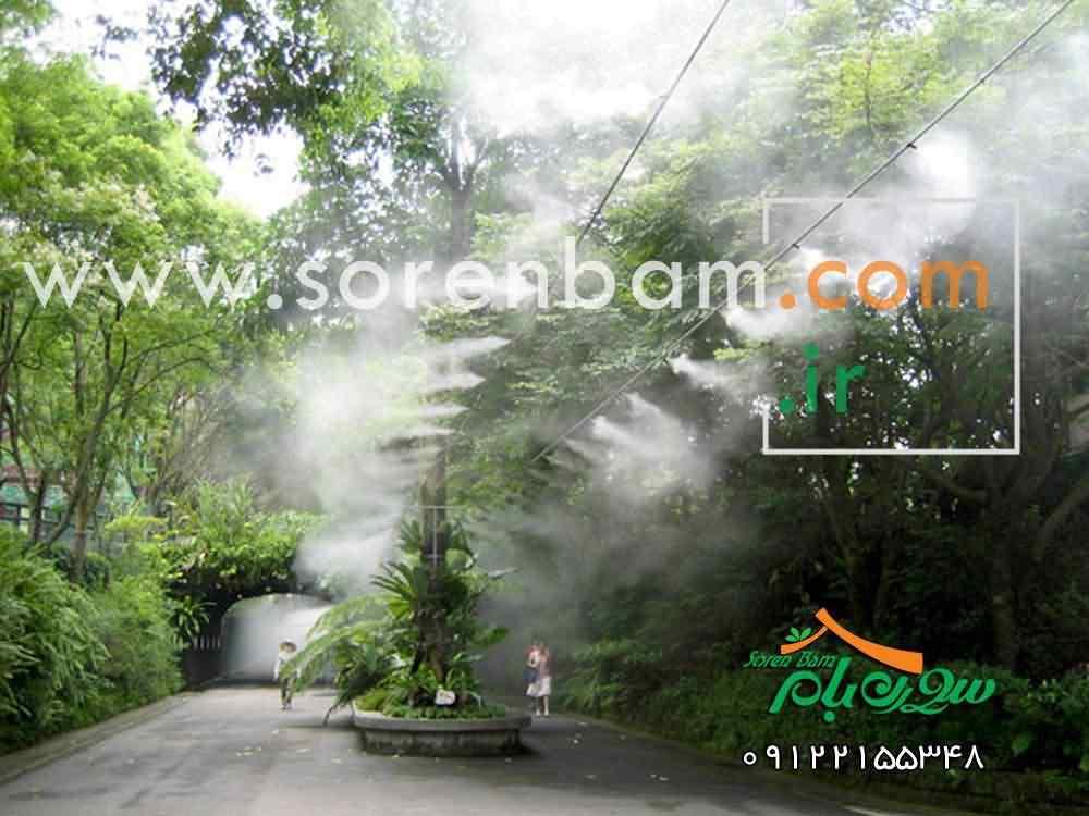 مه پاش و سیستم خنک کننده هوا