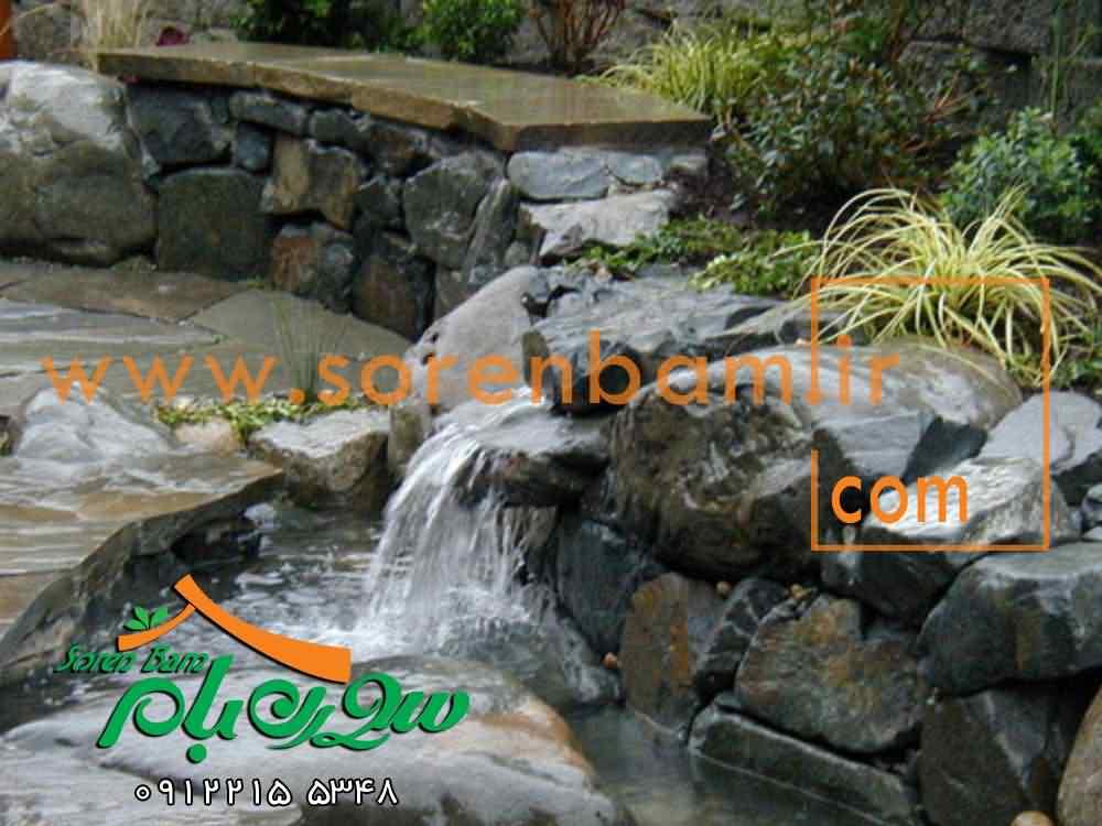 آبشار مصنوعی و آبنما آبشاری