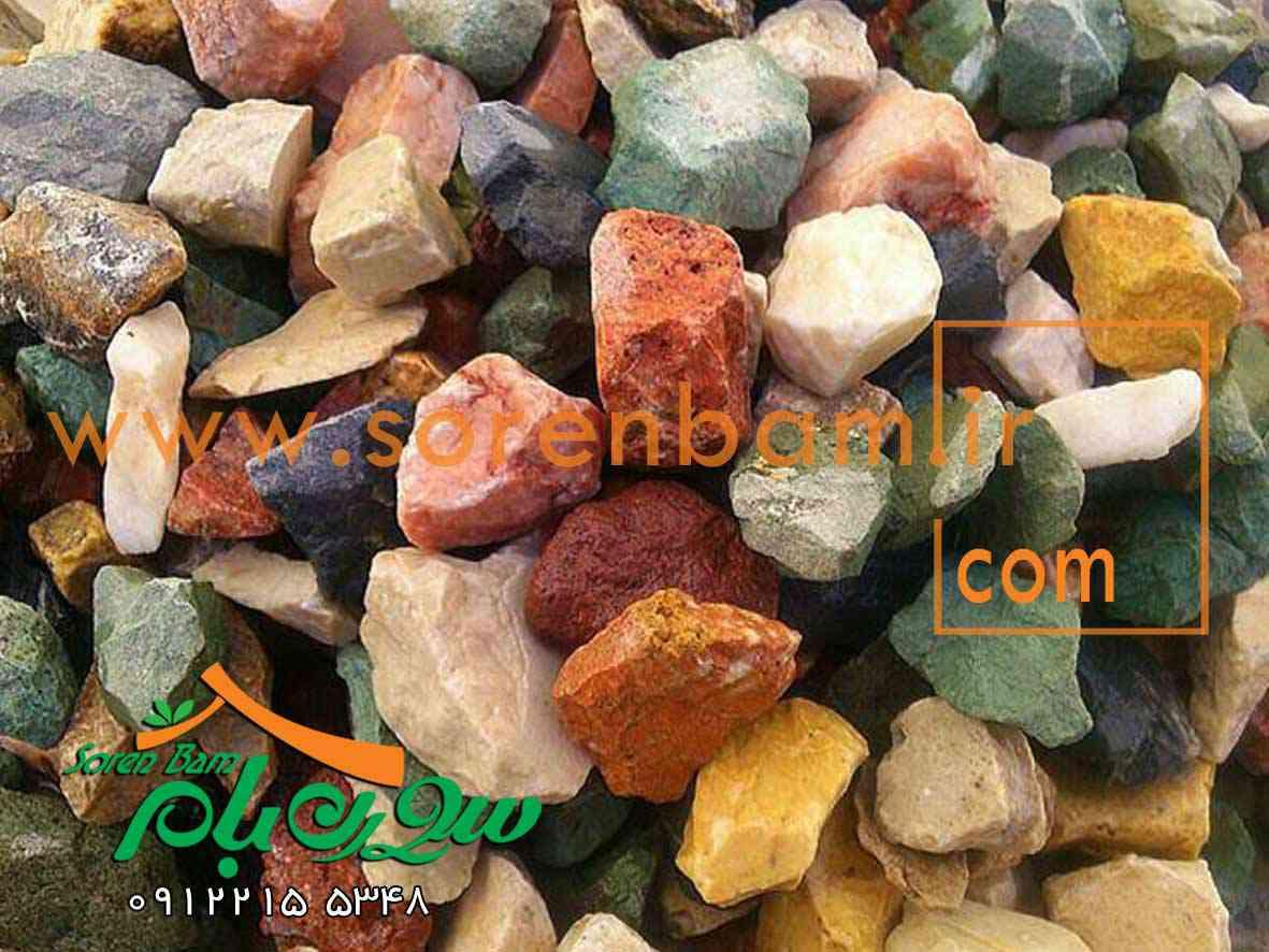 سنگ رودخانه ای یا سنگ قلوه ایی