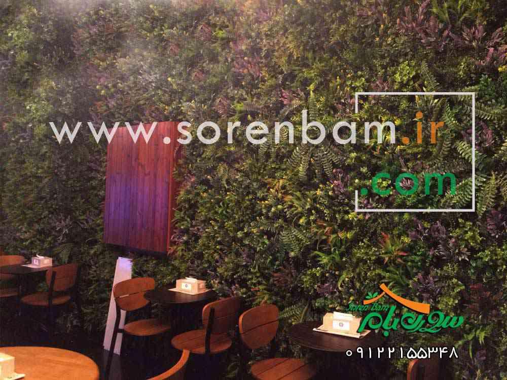 دیوارسبز مصنوعی با گیاهان مصنوعی