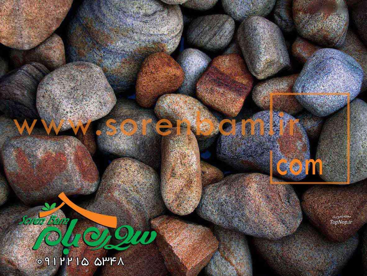 سنگ های رود خانه ای ، قلوه سنگ