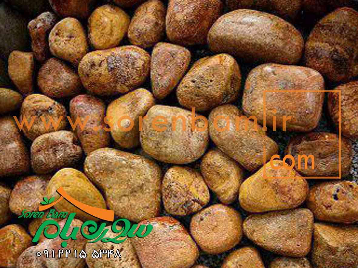 سنگ قلوه رنگی