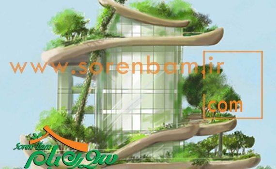 طراحی ساختمان سبز