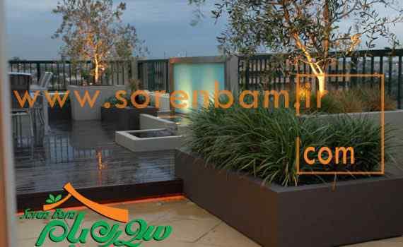 طراحی روف گاردن،شرکت سورن بام