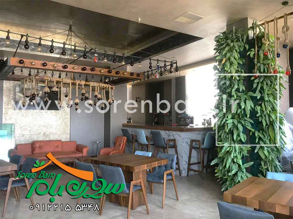 دیوار سبز رستوران بین