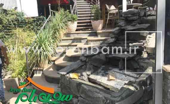 آبنما آبشار سنگی صخره ای