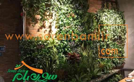 دیوار سبز مصنوعی آوا سنتر