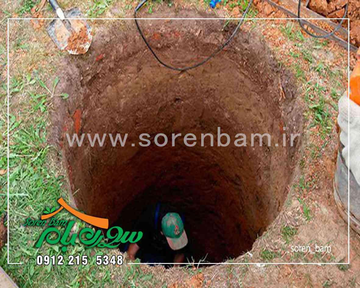 حفر چاه فاضلاب