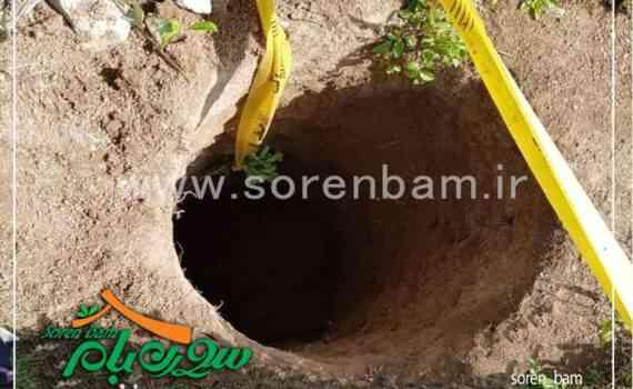 حفاری چاه چیست ، حفر چاه با مقنی افغان