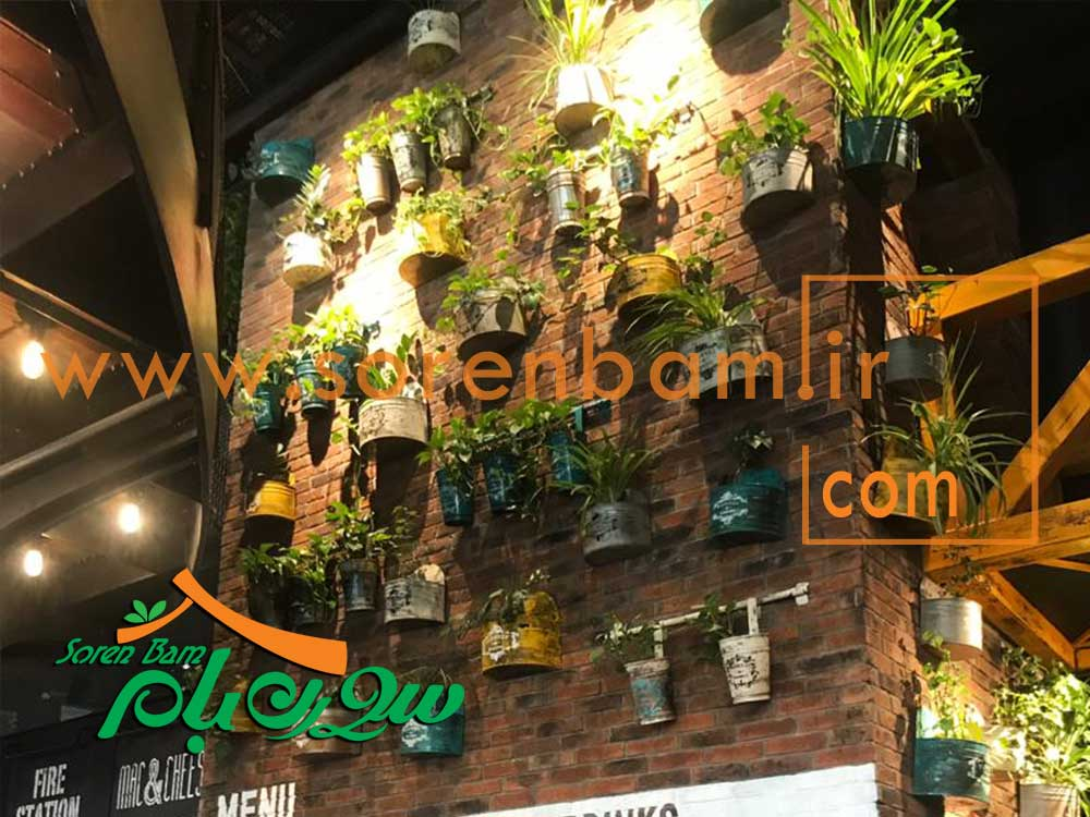 دیوار سبز رویال آدرس