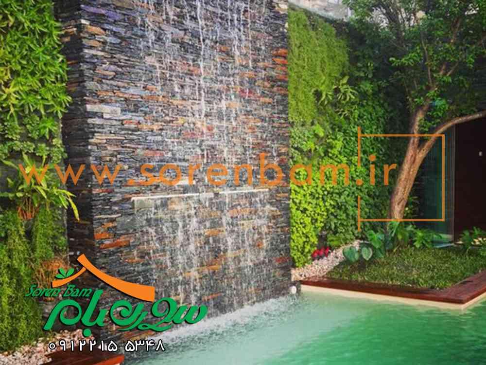 انواع آبشار های مصنوعی