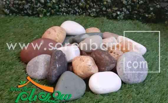 سنگ قلوه رودخانه ای