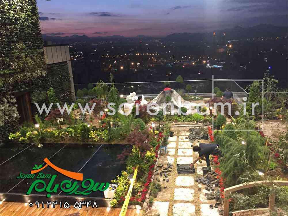 roofgarden ، سقف سبز