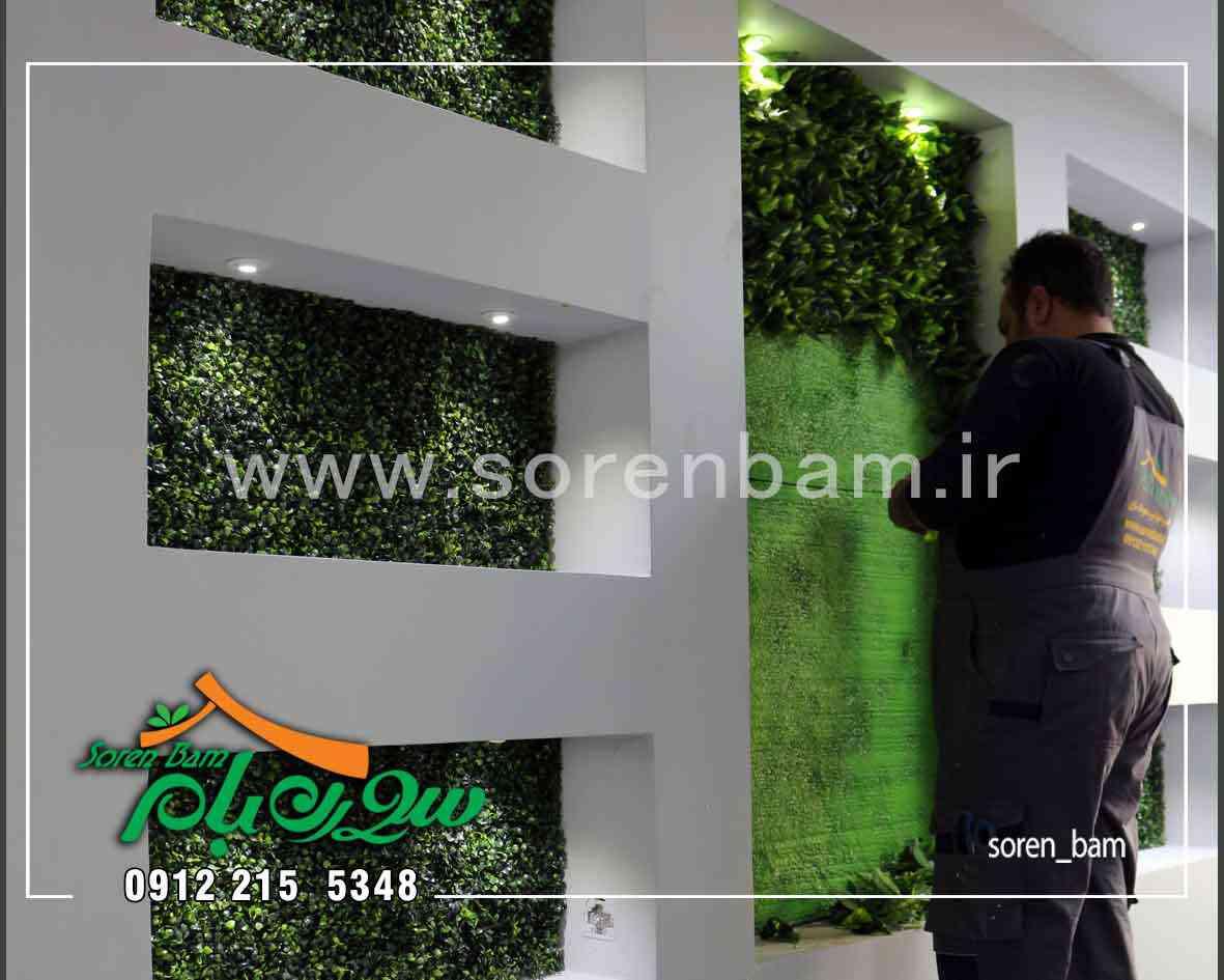 اجرای دیوار سبز مصنوعی سالن زیبایی