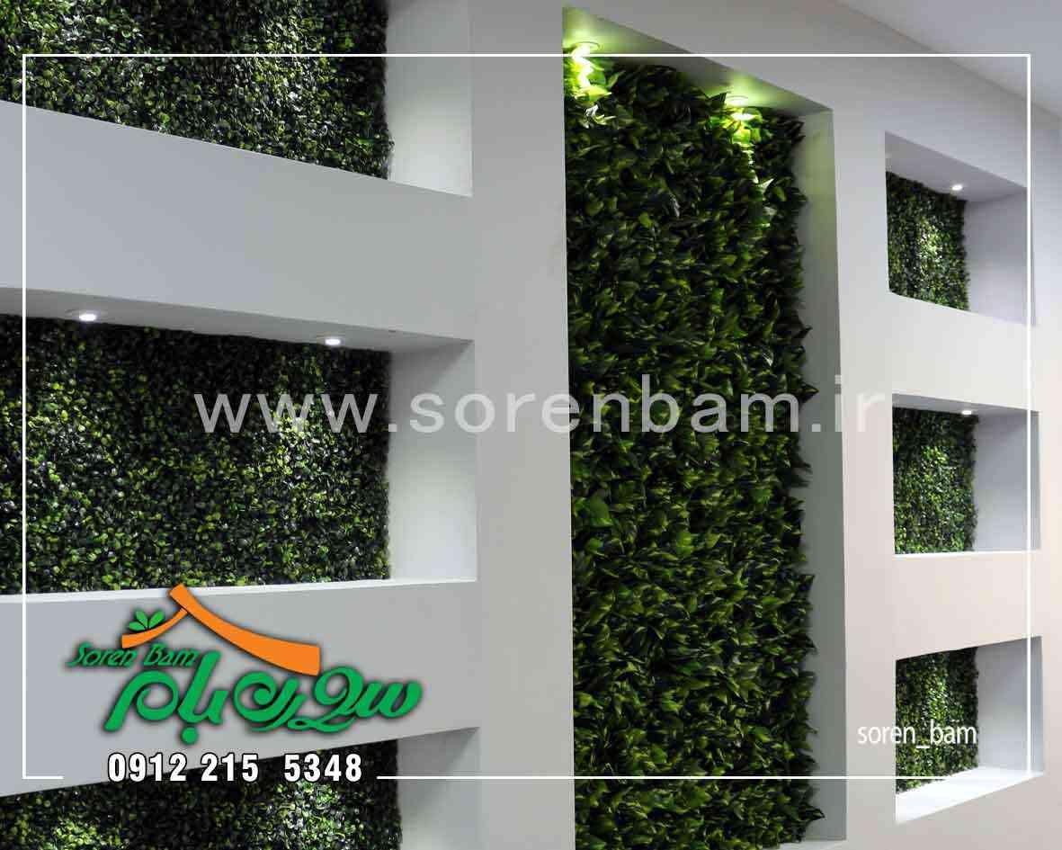 دیوار سبز مصنوعی در سالن های زیبایی