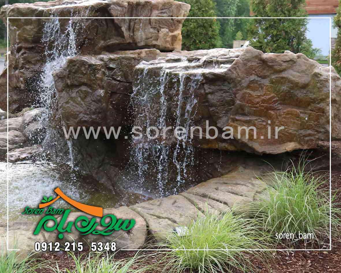 آبنمای آبشاری در محوطه سازی