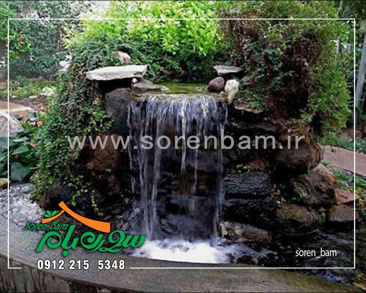 آبنمای آبشاری