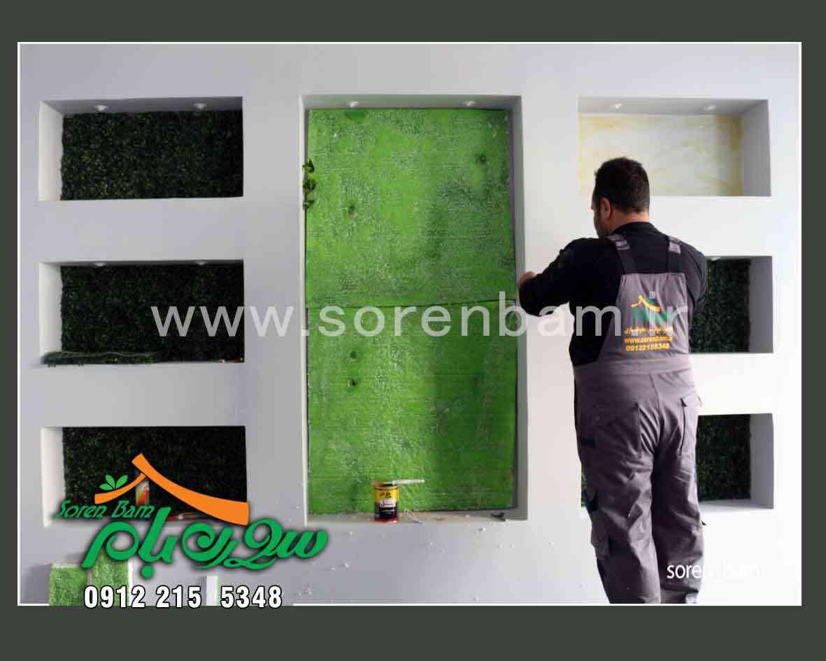 نحوه اجرای دیوار سبز مصنوعی