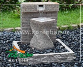 آبنمای سنگی در محوطه سازی ویلا