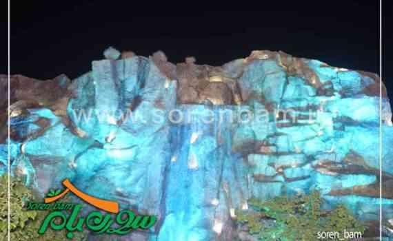 آبشار صخره ای مصنوعی شاهرود با اجرای نورپردازی