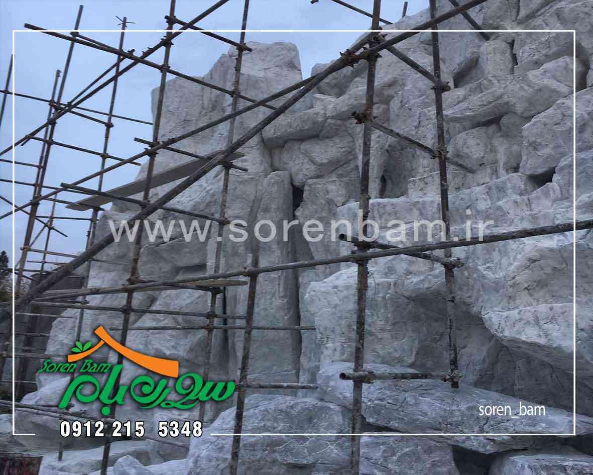 مراحل اجرای آبشار مصنوعی صخره ای در شاهرود