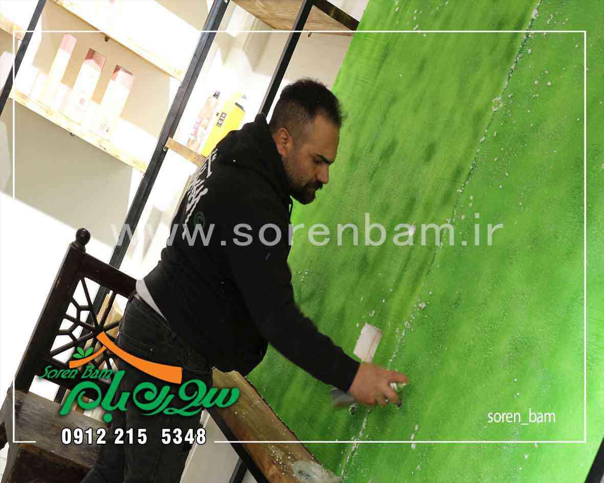 زیر سازی دیوار سبز مصنوعی
