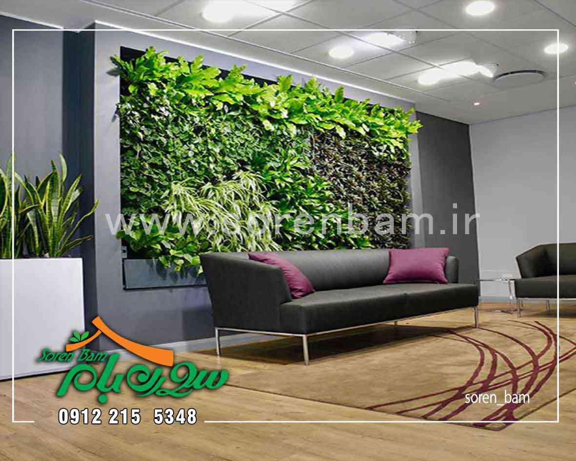 اجرای دیوار سبز مصنوعی در سالن انتظار مرکز زیبایی