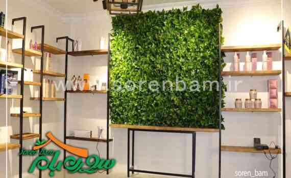 دیوار سبز مصنوعی شرکت بازرگانی آرایشی بهداشتی