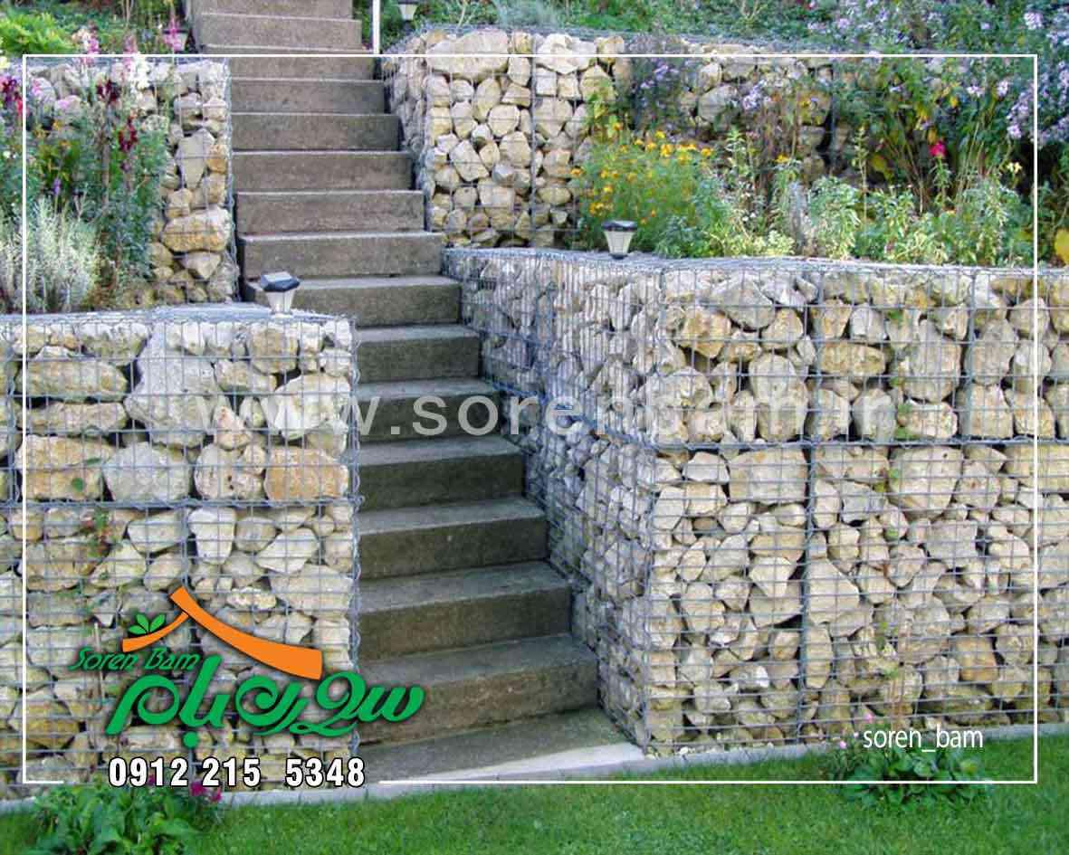 محوطه سازی با گابیون و سنگ قلوه