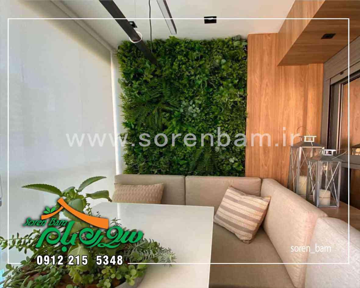 اجرای دیوار سبز در فضای داخلی منزل