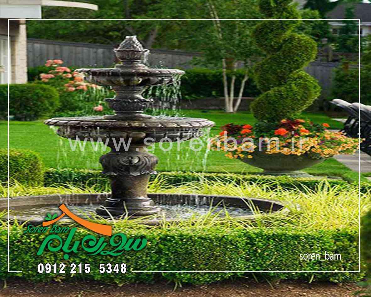 آبنما باغی
