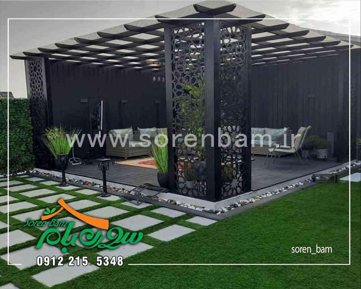 کف سازی بام سبز