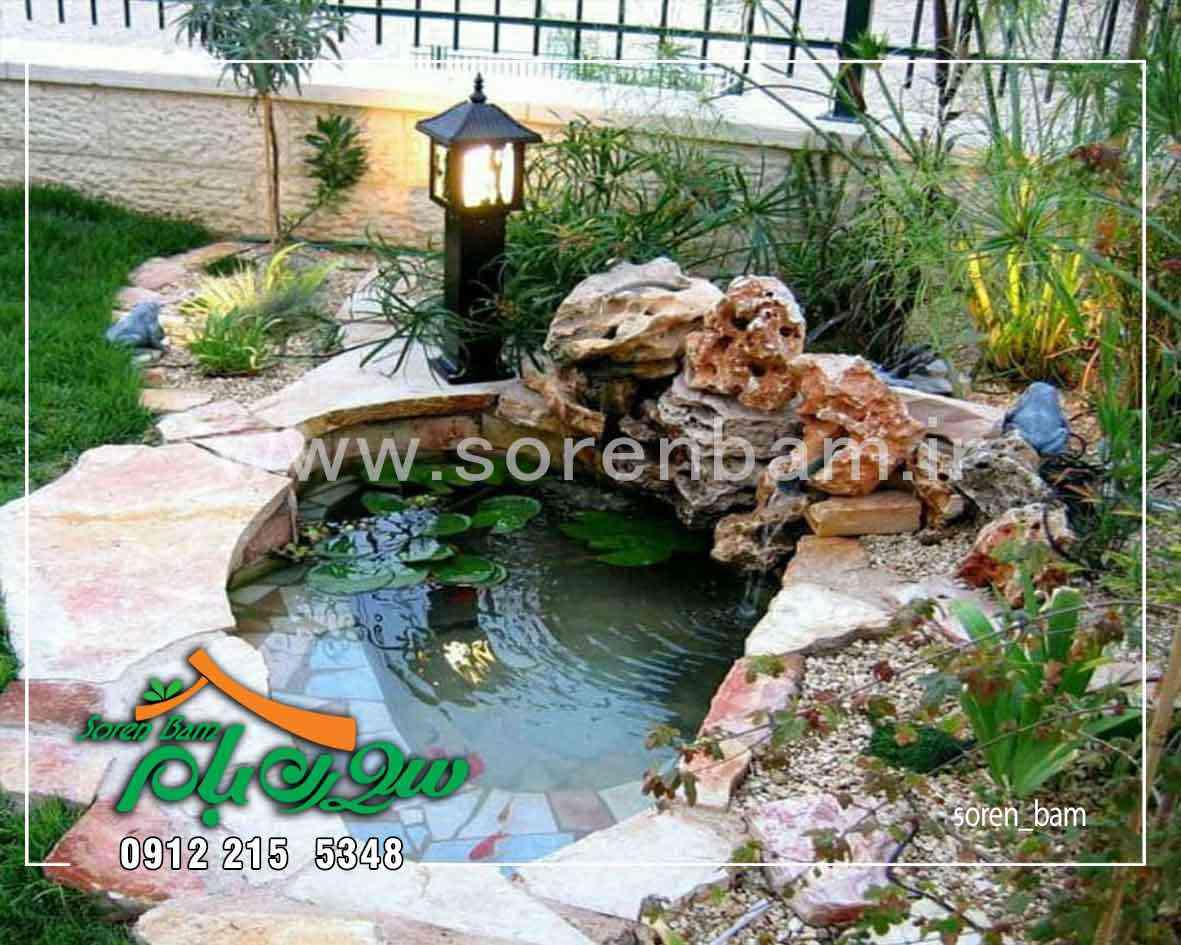 محوطه سازی فضای سبز با آبنما صخره ای