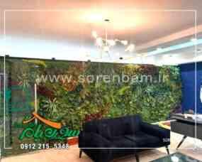 بزرگترین دیوار سبز مصنوعی املاک آرکا