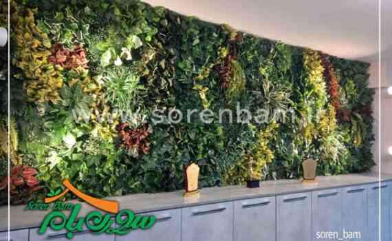 دیوار سبز مصنوعی املاک آرکا