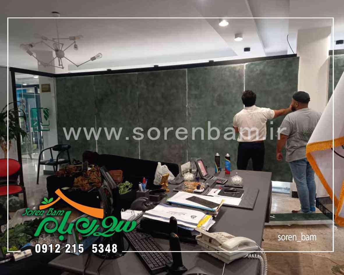 اجرای دیوار سبز مصنوعی قبل از نصب گیاهان