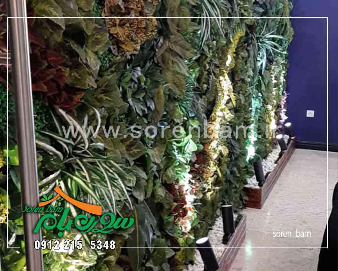 دیوار سبز مصنوعی املاک ارکا
