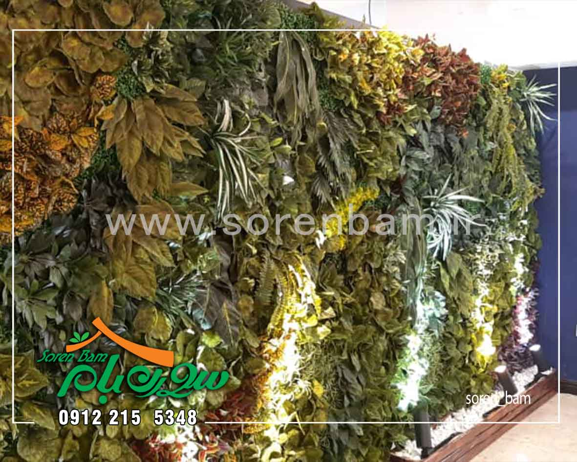 گیاهان دیوار سبز املاک ارکا